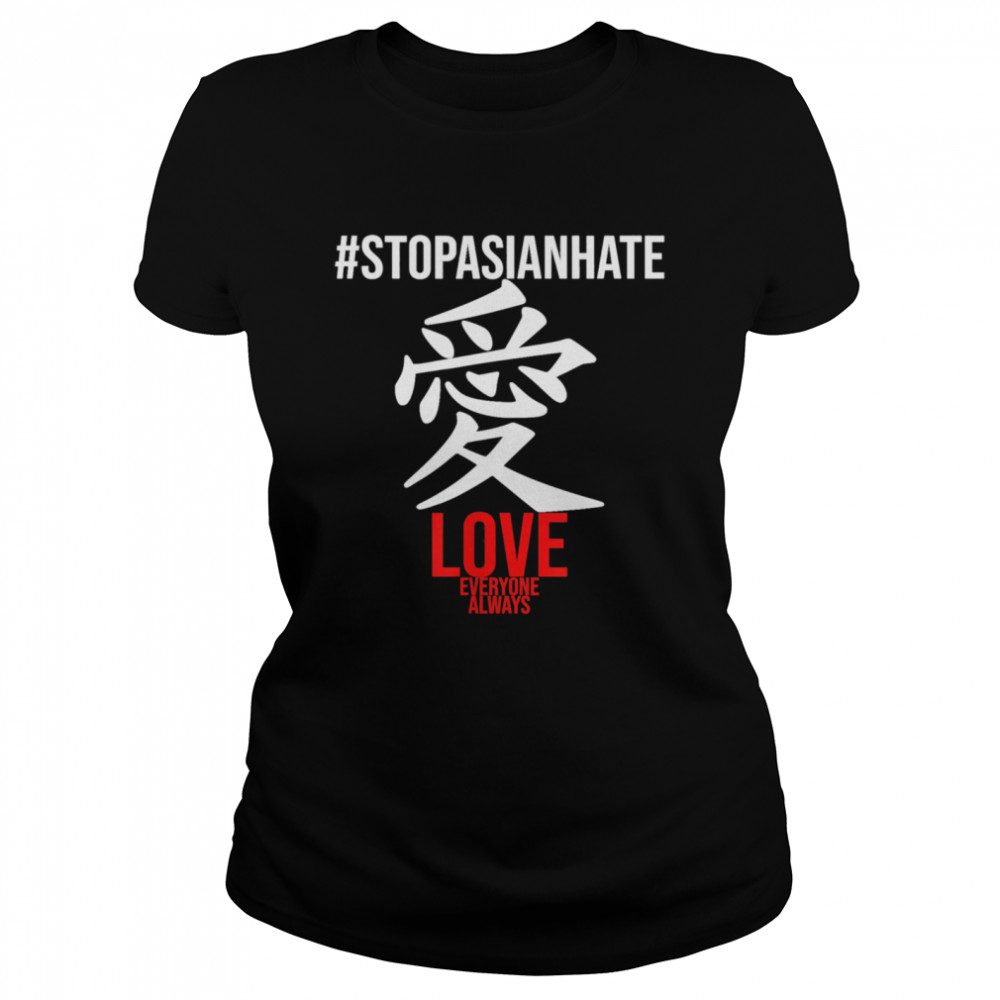 STOPASIANHATE Stop Asian Hate 2021  Classic Women's T-shirt