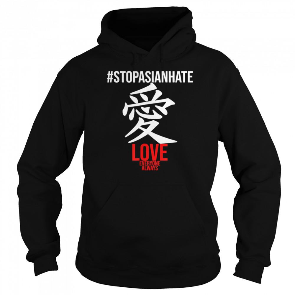 STOPASIANHATE Stop Asian Hate 2021  Unisex Hoodie