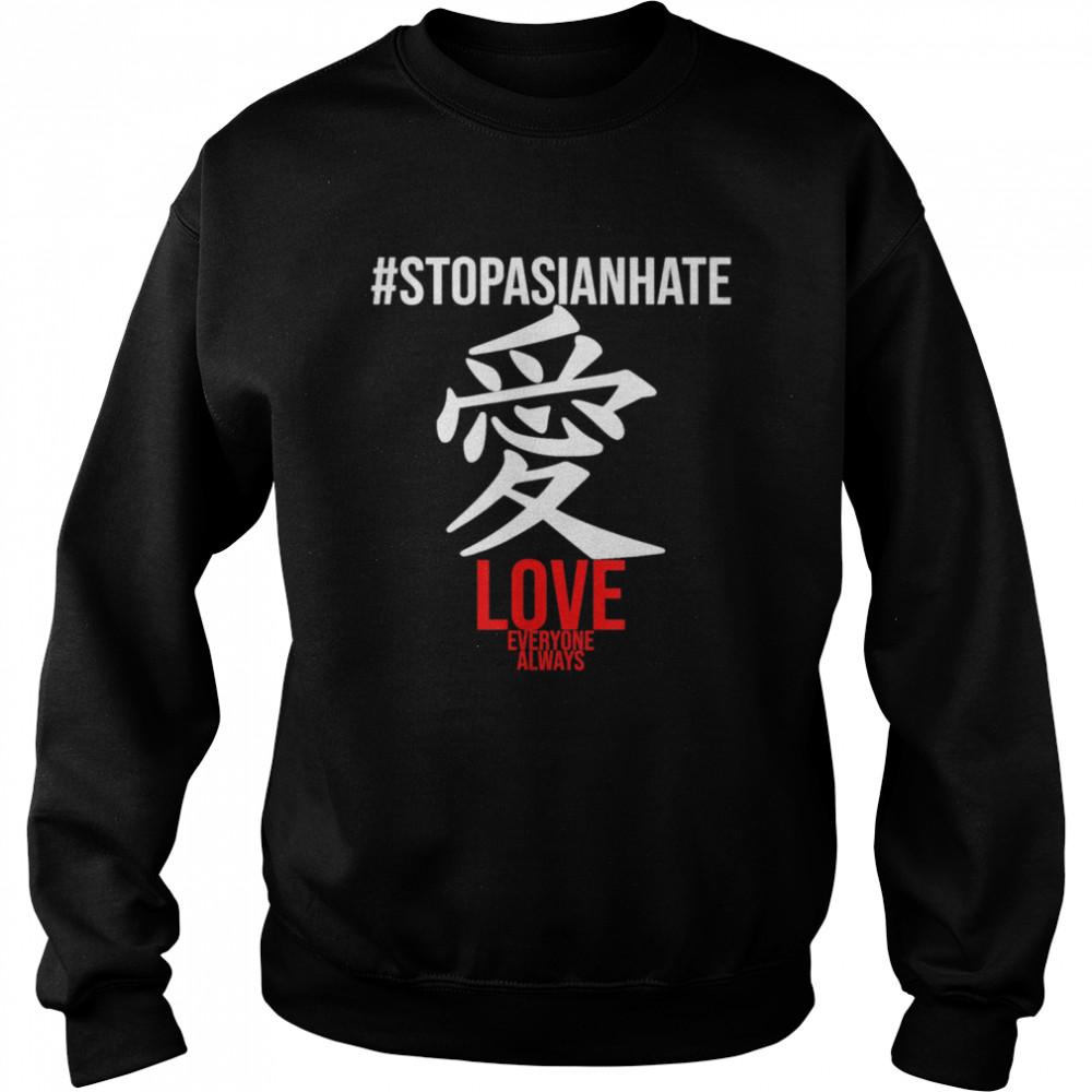 STOPASIANHATE Stop Asian Hate 2021  Unisex Sweatshirt
